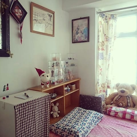 Cat B homestay (Single bed room) - Hong Kong - Daire