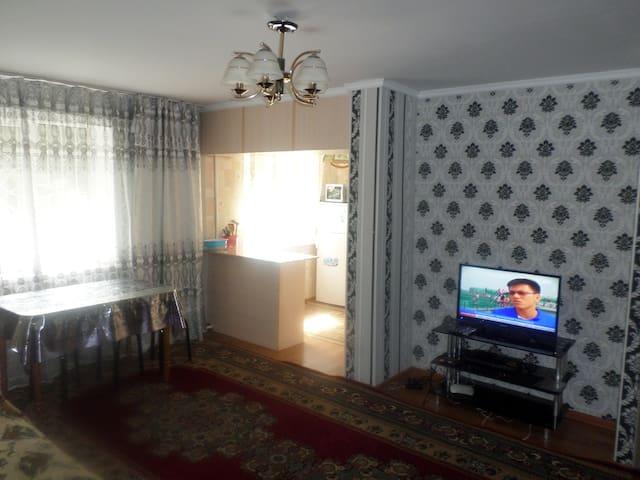 уютная теплая 3х ком. квартира в центре г. Каракол - Karakol - Departamento