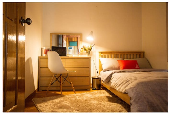 Center of Seoul--Clean & Cozy Room - Yongsan-gu - Hus
