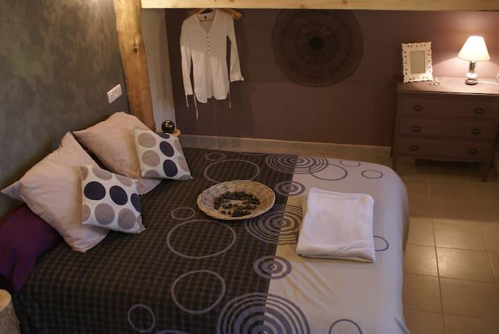 Chambre Cosy en pleine nature - Yssingeaux - Ev