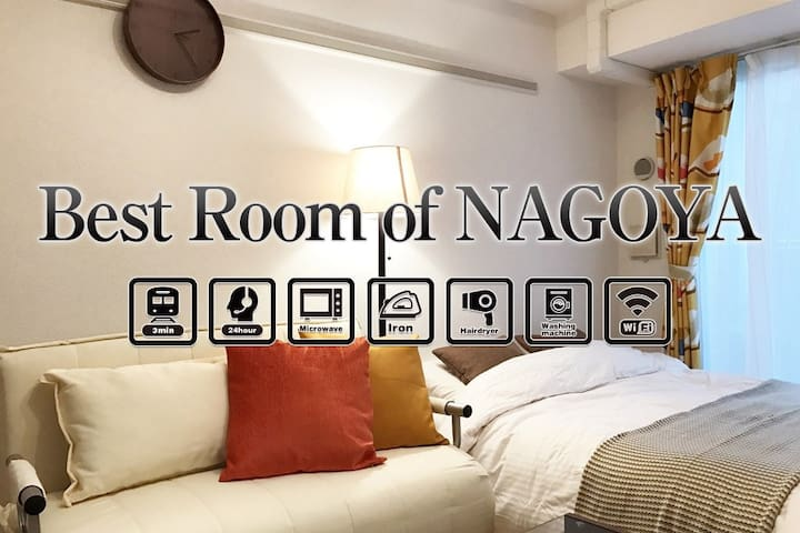 Open40%Off!7min from NagoyaSt!Wifi!AS57 - Nakamura-ku, Nagoya-shi - Daire