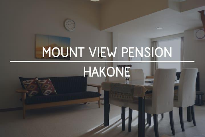 ★Mount View★ 5ppl Japnanese Pension @Hakone - Hakone-machi