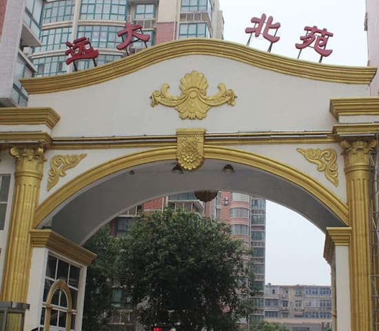 Good room next to the old Jiaozuo city hall&square - Jiaozuo