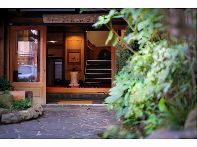 Kotobuki Global Inn - Ureshino-shi - Oda + Kahvaltı