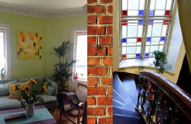Central, bohemian style budget accommodation - Oslo