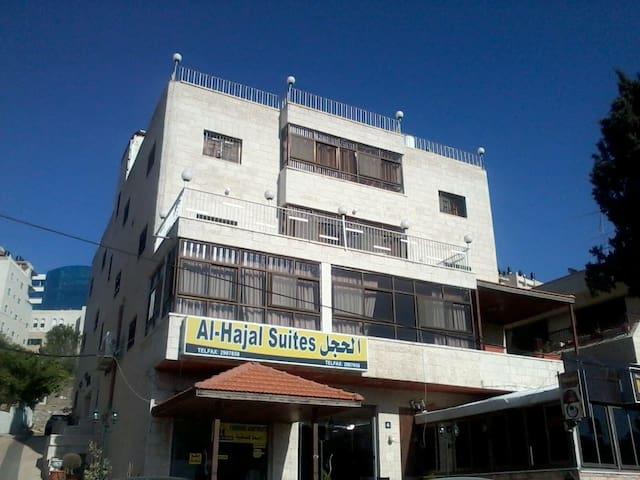 AlHajal Suites/ Ramallah Palestine - Ramallah - Departamento