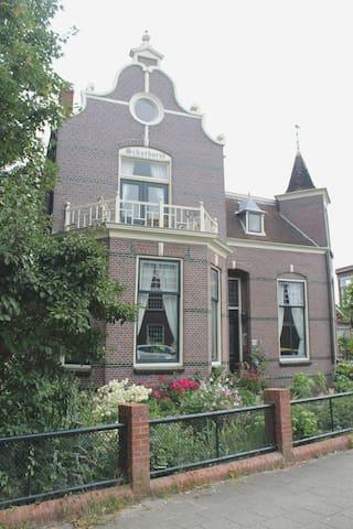 'Huize Schothorst'  authentiek en gastvrij huis - Bodegraven - Bed & Breakfast