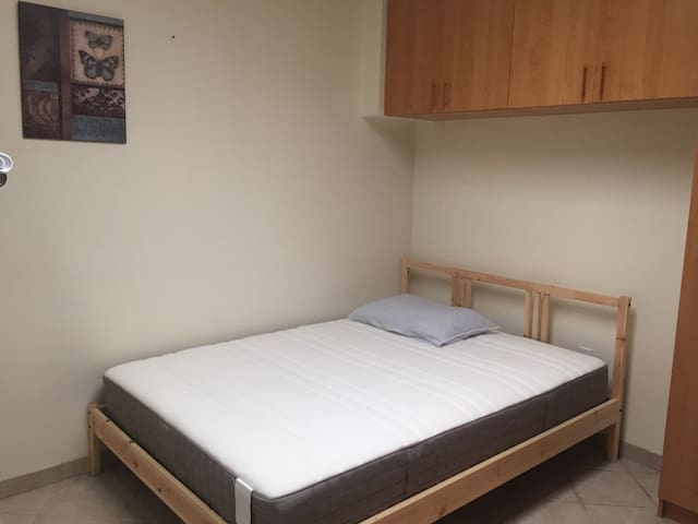 Separate suite with separate w/rm - Richmond - Maison