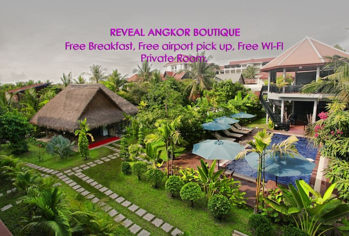 Garden View Room+Breakfast+Free Airport Transfer - Krong Siem Reap - Hotel boutique