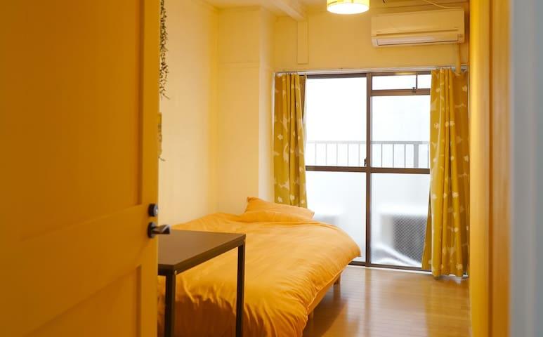 【Good Location】Eng OK! / Sunshine Room: Long Stay - Naka-ku, Nagoya-shi - Apartamento