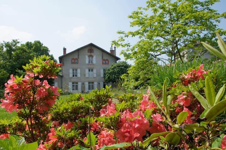 Le Clos de la Muse Chambres d'hôtes Saint-Junien - Saint-Junien - Pension